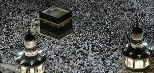 Tip of The Week: Remember Allah in The Days of Dhul Hijjah