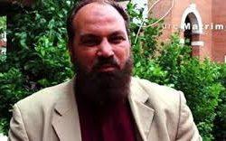 The Mahr- Sheikh Alaa Elsayed