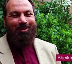 Inclusion Of The Wali -  Sheikh Alaa Elsayed