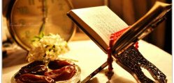 The Quran And Fasting - Your Companions in The Hereafter